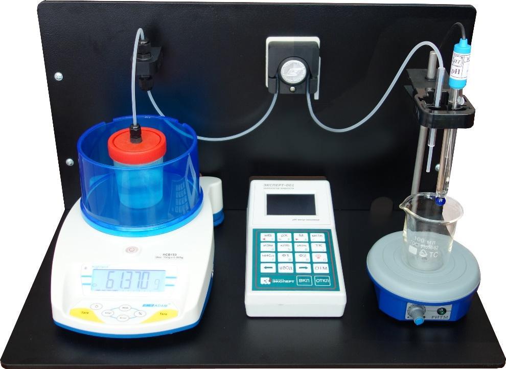 Титрион-pH