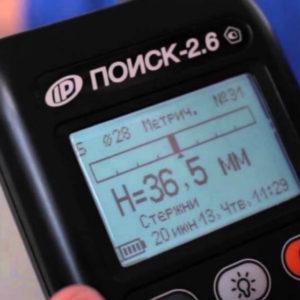 ПОИСК-2.6 — измеритель толщины защитного слоя бетона крупно