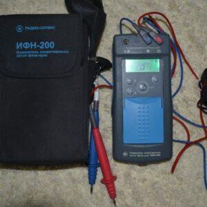 ИФН-200 - измеритель сопротивления петли фаза-нуль в комплекте